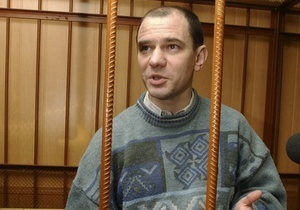 Игорь Сутягин, которого поменяли на русских шпионов, сообщил, где он находится