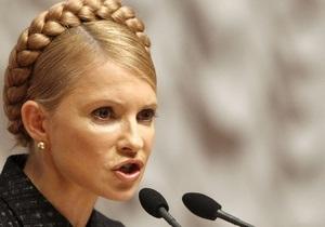 Тимошенко назвала новую дату выхода страны из кризиса