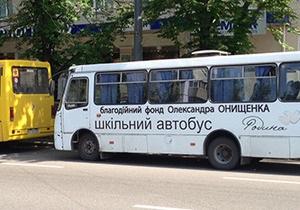 оппозиция - митинги - Батьківщина: Власть привезла на свои митинги школьников