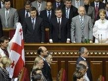 Le Temps: Грузинский кризис вдребезги разбил оранжевую коалицию в Киеве