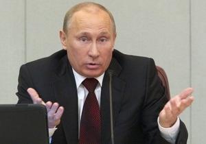 Доходы Путина за год упали более чем на миллион рублей