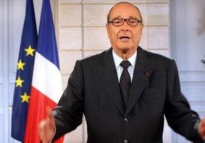 Во Франции начинается суд над Жаком Шираком