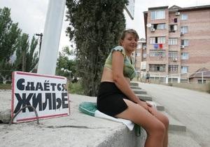 В 2011 году отдых в Крыму вновь подорожает