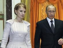 Тимошенко заявила, что не хочет ссориться с Россией