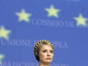 Тимошенко: Мы должны довести до конца священную задачу объединения Европы