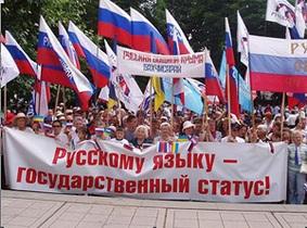 НГ: Русскую речь лишили статуса