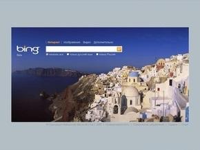 1 июня Microsoft запустила поисковик Bing