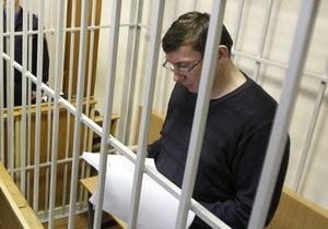 Луценко доставлен в Киев