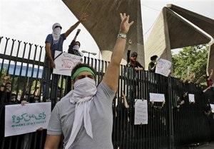В Тегеране полиция окружила университетский городок