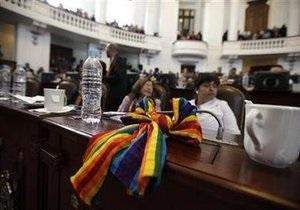 Власти Мехико первыми в Латинской Америке разрешили однополые браки