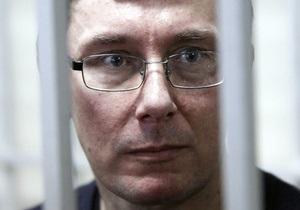 Минюст: Украина выполнит решение ЕСПЧ по Луценко