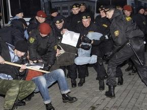В Минске разогнали оппозиционную демонстрацию