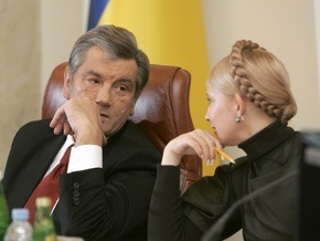 Секретариат дал Тимошенко десять дней, чтобы отчитаться о визите в Москву