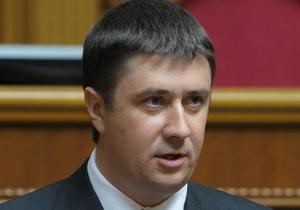 Кириленко сообщил, по какому делу его допрашивали