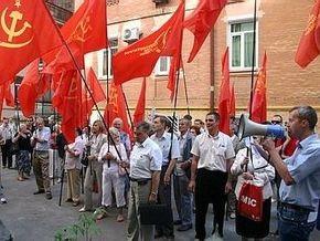 Коммунисты пикетировали офис Конгресса украинских националистов