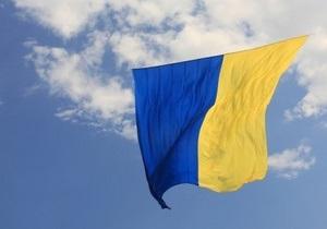 флаг Украины - Донецкая область - празднование - посол Литвы - В Донецкой области флаг Украины взмыл в небо с воздушными змеями