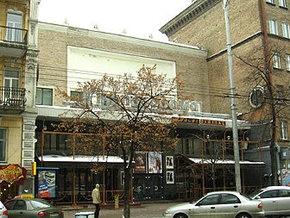 Киевский кинотеатр Кинопанорама возобновляет работу