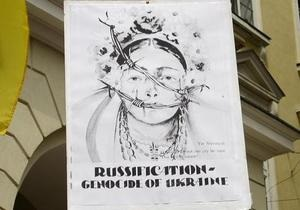 Опрос: Большинство украинцев против русского языка, НАТО и импичмента Януковичу