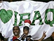 Футбольная сборная Ирака распущена