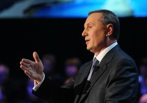 Ефремов: Если нет 226, то Литвин должен огласить, что коалиции не существует