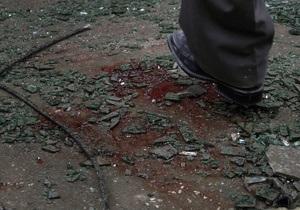 В Афганистане второй за сутки теракт унес жизни 30 человек