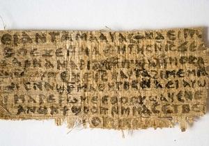 В Ватикане назвали подделкой папирус с упоминанием  жены Исуса Христа