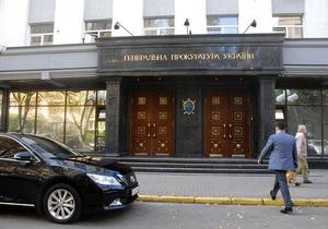 Генпрокуратура просит отстранить от должности Довбаня