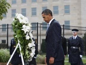 Американцы почтили память жертв терактов 11 сентября минутой молчания
