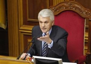 Лицензии на телевещание: Литвин призвал фракции определиться, кто будет расследовать законность конкурса Нацсовета