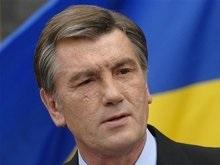 Ющенко: Европа будет получать газ в бесперебойном режиме