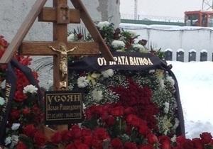 Дед Хасан: грузинский журналист заявил, что заказчиком убийства авторитета был Иванишвили