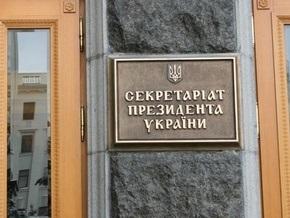 Черновецкий отказался повышать в 10 раз тарифы ЖКХ для Секретариата, Рады и Кабмина