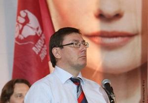 Партия Вперед, Украина! переименована в Народную самооборону