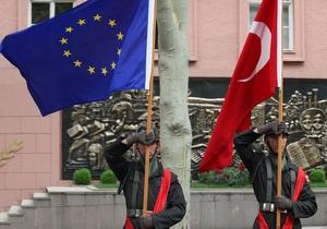 ЕС: Турция не достигла прогресса