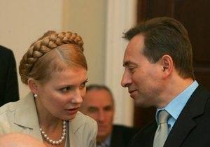 Томенко заявил, что оппозиционерам за вхождение в коалицию платят по $300 тысяч