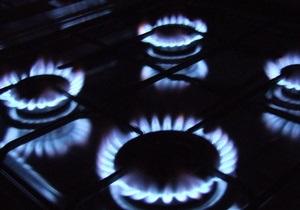 МВФ настаивает на повышении Украиной тарифов на газ для населения