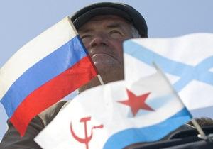 УНП: В 2020 году большинство населения Севастополя будут составлять русские