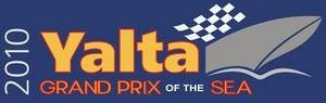 VIP просмотр гонок на воде – лучшие места на  Yalta Grand Prix of the Sea 2010