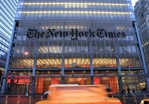 Китай заблокировал доступ к сайту газеты The New York Times