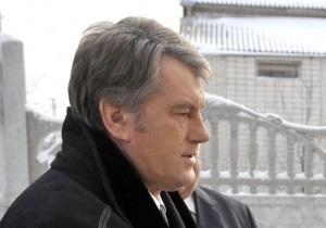 Ющенко отменил рабочую поездку в Черкасскую область