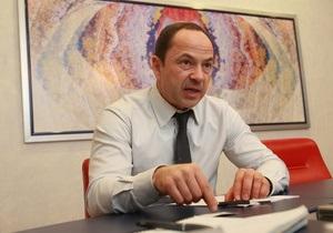 Тигипко предрекает Украине проблемы  с МВФ, если пенсионную реформу не примут в начале лета