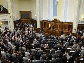Яценюк начал заседание Верховной Рады с перерыва