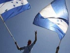 Кризис в Гондурасе: Соглашение по урегулированию пока не принято