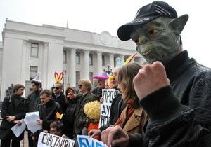 Фотогалерея: Сам дурак! Украинские марксисты против нового Трудового кодекса