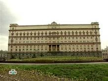 ФСБ: Контрразведка разоблачила грузинскую агентурную сеть в России