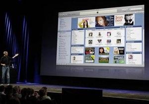 Издатели сравнили Apple со  стервозной подружкой
