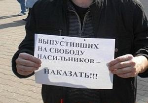 В связи с делом Оксаны Макар уволены три сотрудника МВД и два - прокуратуры