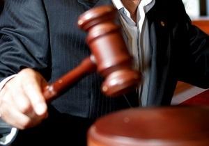 Суд оправдал двух граждан Украины, подозреваемых в убийстве конголезца