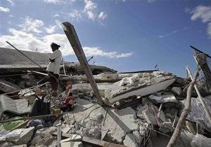 Землетрясение на Гаити: МИД выясняет судьбу трех украинцев