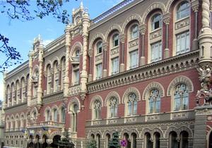 Банкиры просят Нацбанк отменить требование предъявлять паспорт при обмене валюты на сумму до 50 тысяч гривен